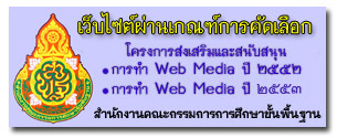  Web Media  2552 &#13;&#10;&#13;&#10; 