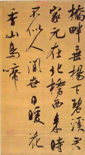 Image Result For Chinese Writing Coloring
